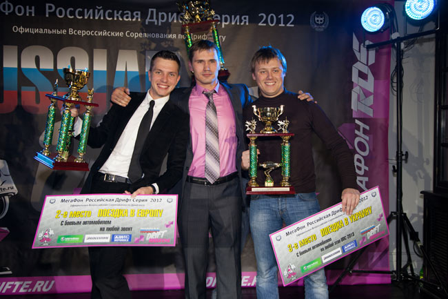 Russian Drift AwaRDS 2012