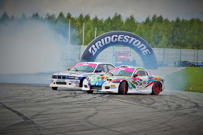 RDS2014