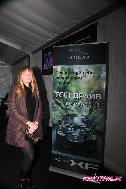 Jaguar Racing Night
