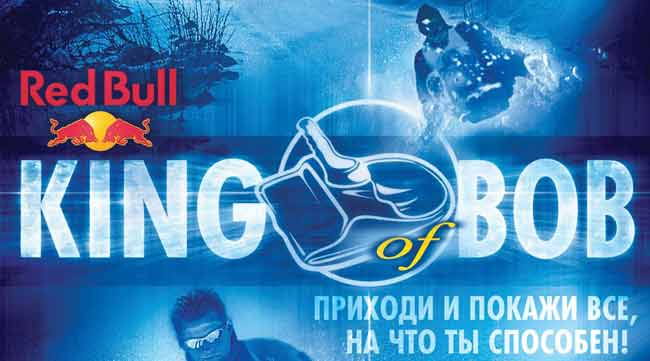 Red Bull King of Bob